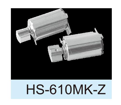 Coreless-DC-Motor_HS-408-Z13050085