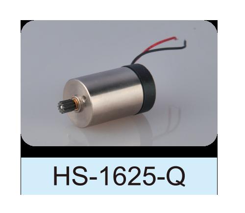 Coreless-DC-Motor_HS-1625-Q